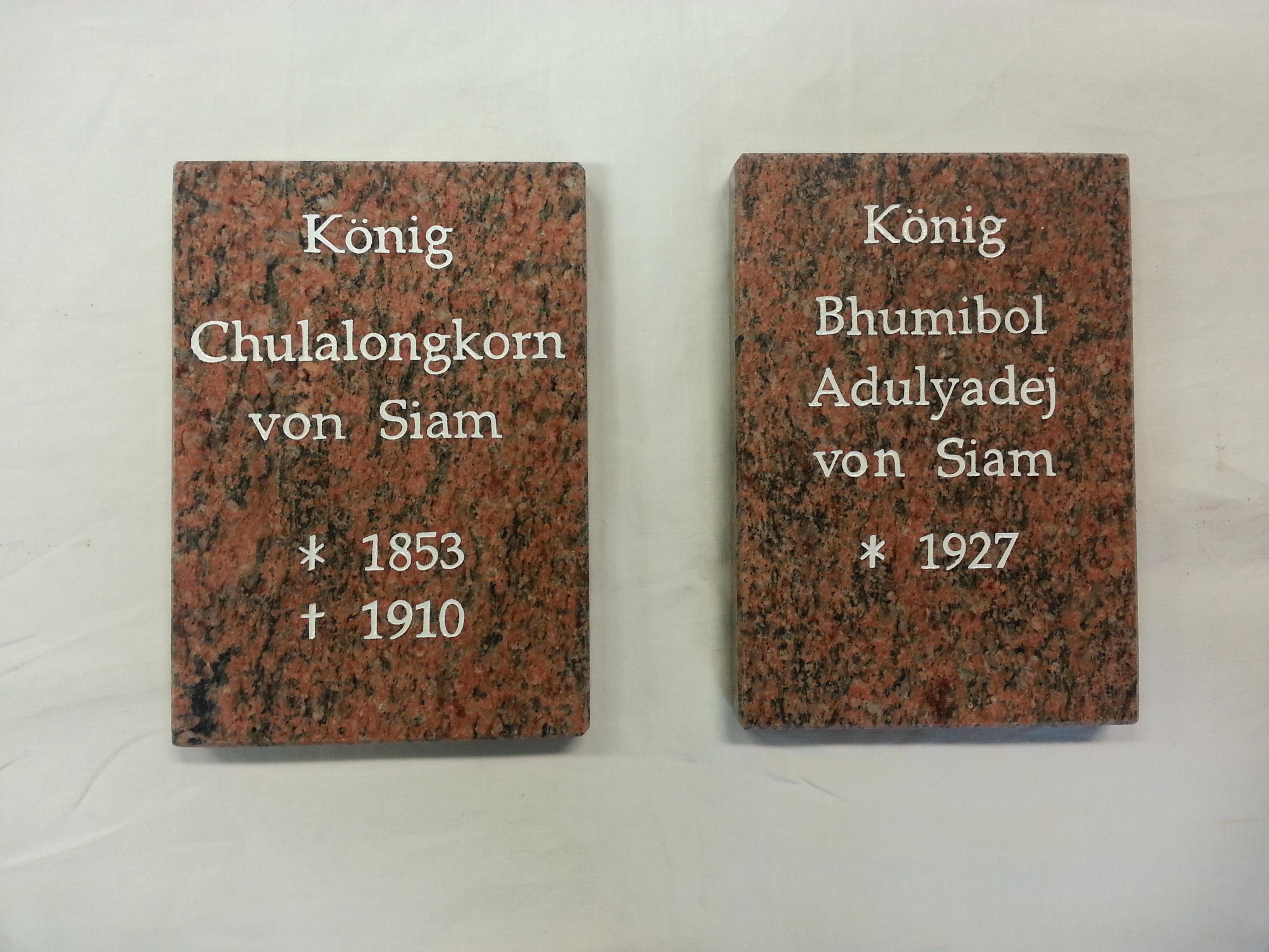 Grabplatte, Gedenkplatte, Steinmetz Schwerda, Meiningen